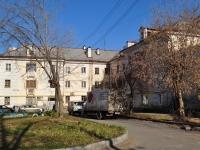 Екатеринбург, улица Селькоровская, дом 8. многоквартирный дом