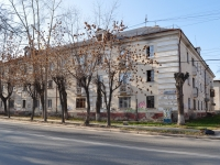 Yekaterinburg, st Selkorovskaya, house 8. Apartment house