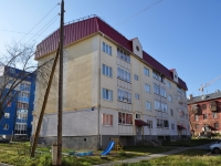 Yekaterinburg, st Selkorovskaya, house 10А. Apartment house