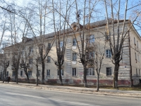Yekaterinburg, Selkorovskaya st, house 10. Apartment house
