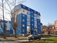 Yekaterinburg, st Selkorovskaya, house 12. Apartment house