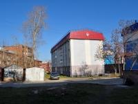 Yekaterinburg, st Selkorovskaya, house 14. Apartment house