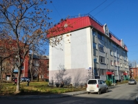 Yekaterinburg, Selkorovskaya st, house 14. Apartment house
