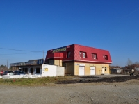 Yekaterinburg, st Selkorovskaya, house 15. Social and welfare services