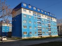 Yekaterinburg, st Selkorovskaya, house 16. Apartment house