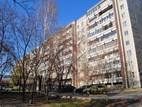 Yekaterinburg, Selkorovskaya st, house 40. Apartment house