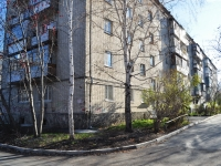 Yekaterinburg, Selkorovskaya st, house 102/2. Apartment house