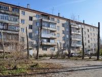 Екатеринбург, улица Селькоровская, дом 102/3. многоквартирный дом