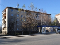 Yekaterinburg, Selkorovskaya st, house 106. Apartment house