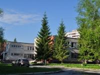 Yekaterinburg, st Selkorovskaya, house 60А. nursery school