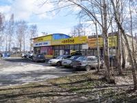 Yekaterinburg, st Selkorovskaya, house 1. store