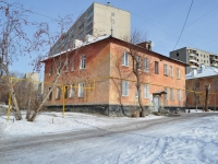 Yekaterinburg, Musorgsky st, house 15. Apartment house