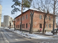 Yekaterinburg, Musorgsky st, house 17. Apartment house