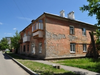 neighbour house: st. Musorgsky, house 13. Apartment house