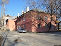 Yekaterinburg, Energetikov alley, house 1. Apartment house