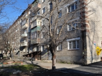 Yekaterinburg, Energetikov alley, house 2. Apartment house