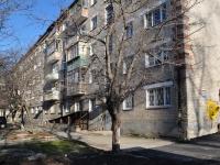 Екатеринбург, Энергетиков пер, дом 2