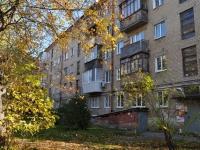 Екатеринбург, Энергетиков пер, дом 6