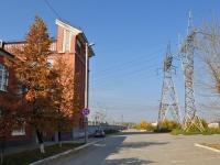 Екатеринбург, Энергетиков пер, дом 7