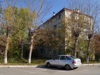 Екатеринбург, Энергетиков пер, дом 8