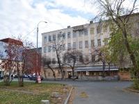 Yekaterinburg, institute Екатеринбургский государственный театральный институт, Anton Valek st, house 11