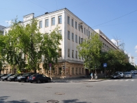 neighbour house: st. Anton Valek, house 11. institute Екатеринбургский государственный театральный институт