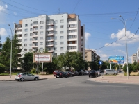 Yekaterinburg, Anton Valek st, house 17. Apartment house