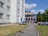 叶卡捷琳堡市, Anton Valek st, 房屋 22. 公寓楼