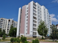 Екатеринбург, улица Антона Валека, дом 22. многоквартирный дом