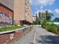 neighbour house: st. Anton Valek, house 25. college Уральский музыкальный колледж