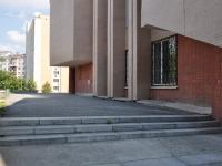 Екатеринбург, колледж Уральский музыкальный колледж, улица Антона Валека, дом 25