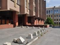 Yekaterinburg, college Уральский музыкальный колледж, Anton Valek st, house 25