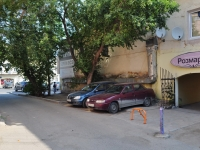 Екатеринбург, улица Попова, дом 1Б. магазин