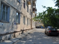 Yekaterinburg, Popov st, house 3. Apartment house