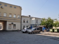 Yekaterinburg, Popov st, house 4. office building