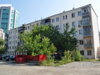Yekaterinburg, Popov st, house 9. Apartment house