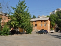 Yekaterinburg, Popov st, house 11. Apartment house