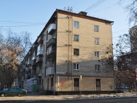 Yekaterinburg, Popov st, house 15. Apartment house