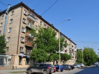 Yekaterinburg, Popov st, house 21. Apartment house