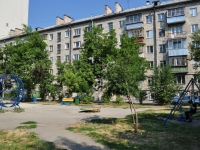 Yekaterinburg, Popov st, house 25. Apartment house