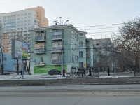 Yekaterinburg, Popov st, house 28. multi-purpose building