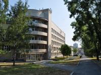 Екатеринбург, Попова ул, дом 30