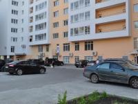 Yekaterinburg, Popov st, house 33А. Apartment house