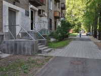 Yekaterinburg, Popov st, house 33. Apartment house