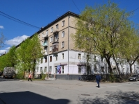 Yekaterinburg, Popov st, house 20. Apartment house