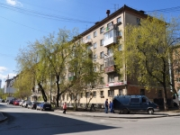 neighbour house: st. Popov, house 21. Apartment house