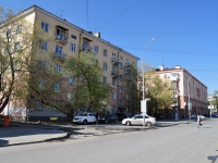 neighbour house: st. Popov, house 3. Apartment house