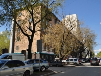 neighbour house: st. Popov, house 25. Apartment house