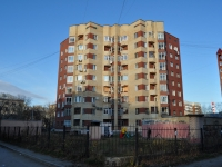 Yekaterinburg, Tallinsky alley, house 10. Apartment house