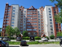 Yekaterinburg, Tallinsky alley, house 6. Apartment house